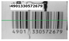 Barcode and Data Matrix reader for mobile phones